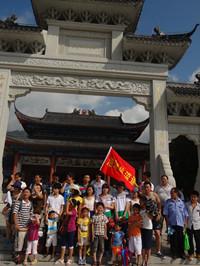 浩琛热流道员工惠州罗湖山旅游
